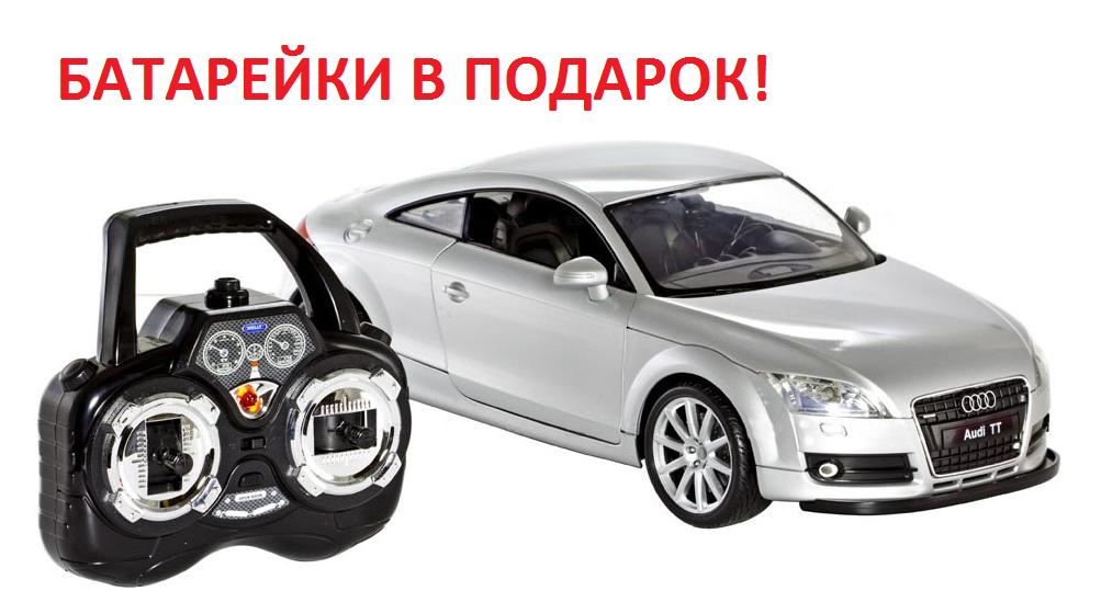 Модель машины 1:12 AUDI TT на радиоуправлении + батарейки <em>подарок <u>модель</u> модель машины</em> в подарок